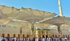 Pengertian Doa Makkiyah dan Madaniyah
